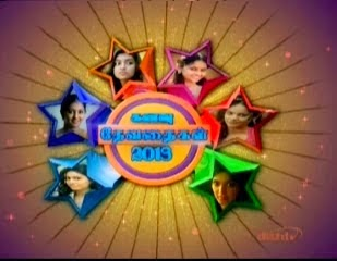 Kanavu Devathaigal – Jaya Tv New Year Special Program Show 01-01-2014