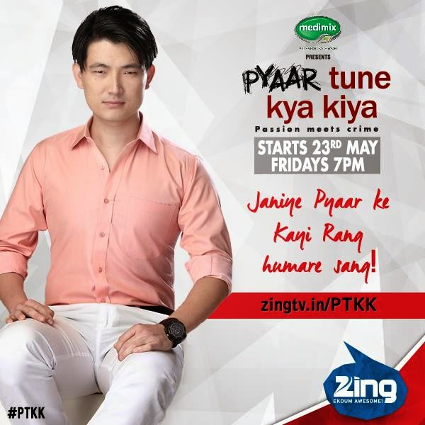 Pyar Tune Kya Kiya Title Song Serial Mp3 - TarsiMp3com
