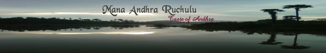 Mana Andhra Ruchulu