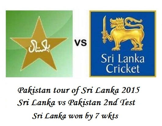 pak vs SL test 2 day 5