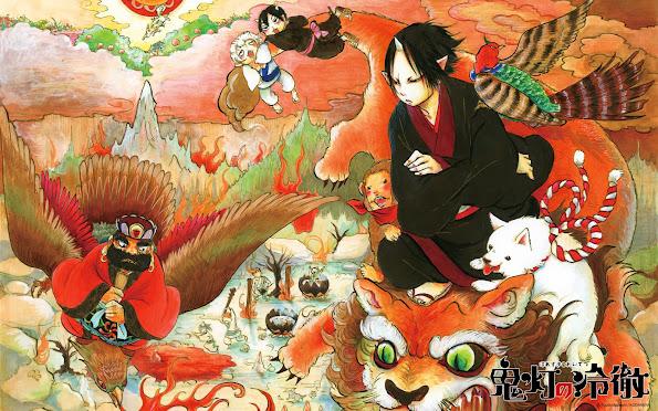 Hoozuki no Reitetsu 8e