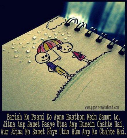 Sad Love Shayari | Sad Love Shayaris on Hindi | Sad