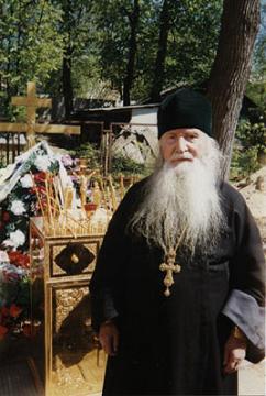 Старец архимандрит Даниил - ПОСЛУШНИК ПАТРИАРХА ТИХОНА