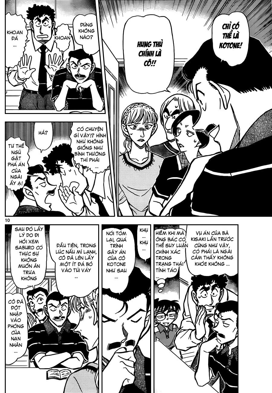 Detective Conan - Thám Tử Lừng Danh Conan chap 827 page 12 - IZTruyenTranh.com