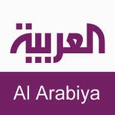 قناة العربية بث مباشر وترددها الجديد 2016