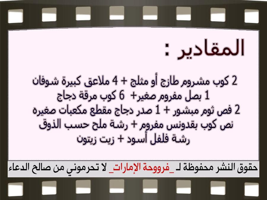 http://2.bp.blogspot.com/-jwF59ChSjTQ/VZACRd7l6oI/AAAAAAAAQ04/RJ1VKXB5wKU/s1600/3.jpg