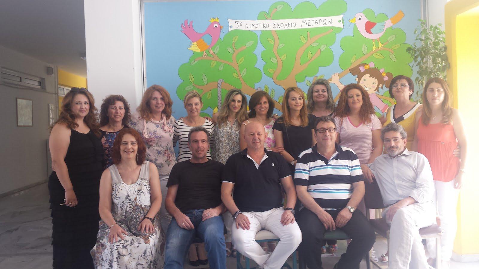 Οι  δάσκαλοι  του  σχολικού  έτους  2014-2015