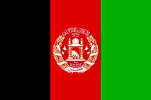 Afganistan Bayrak