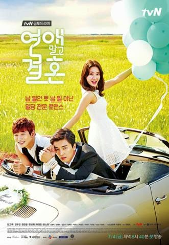 Marriage not hookup ep 1 dramacool