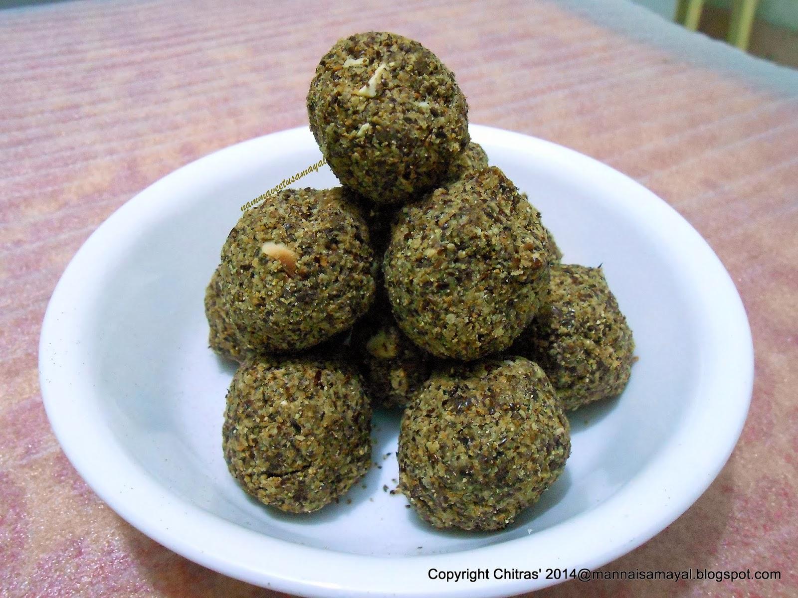 Flax Urundai [ Flax Balls ]