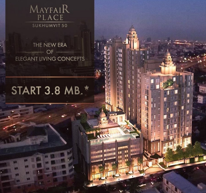 Mayfair Sukhumvit 50