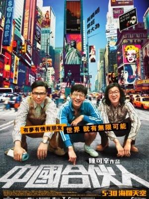 Đối Tác Trung Quốc - American Dreams in China