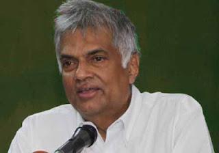 Ranil Wickremesinghe request to the President Mahinda Rajapaksa