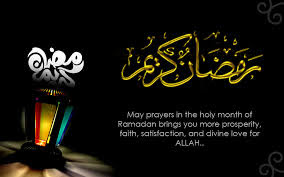 Ramadhan Yang Di Nanti