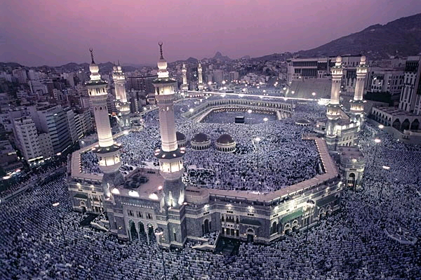 Youtube Makkah Haram Live