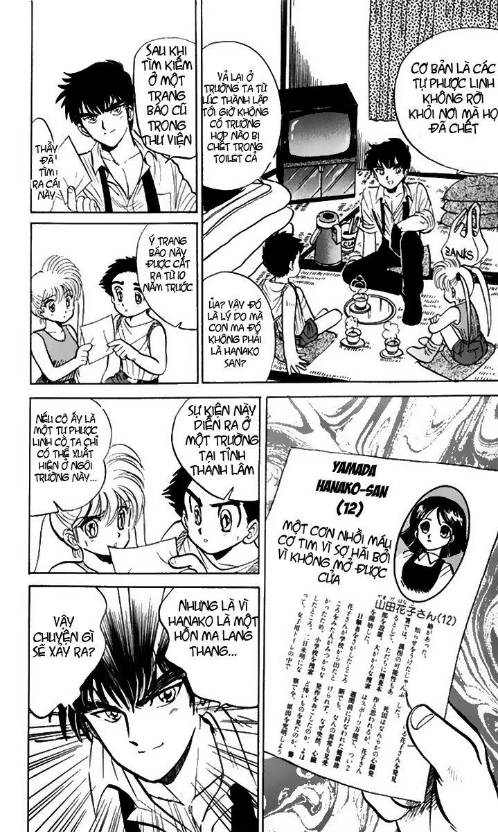 Jigoku Sensei Nube trang 9