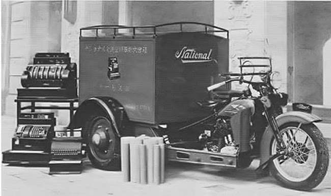 Three-Wheeled Harleys Made in Japan ~ Riding Vintage