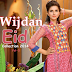 Wijdan Eid Collection 2014-15 by Salam's Textile | Wijdan Lawn 2014/2015 Collection Vol-5