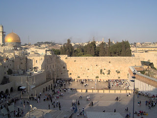 Western Wall Plaza Israel