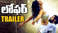 MP3 – Loafer 2015 Telugu Movie Download Online