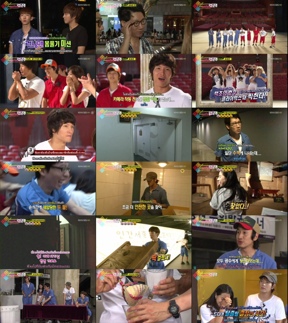 Runningman Sub Thai EP7