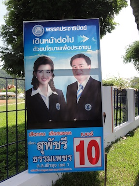 the 2011 national thai election