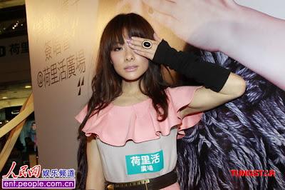 Liu Xuan Beautiful Faces