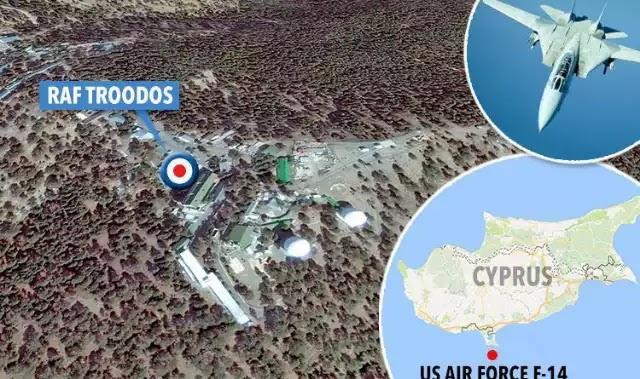 ΚΥΠΡΟΣ: Οι Άγγλοι εντόπισαν άγνωστο ιπτάμενο αντικείμενο πάνω από το νησί – Διέρρευσαν τα απόρρητα έγγραφα