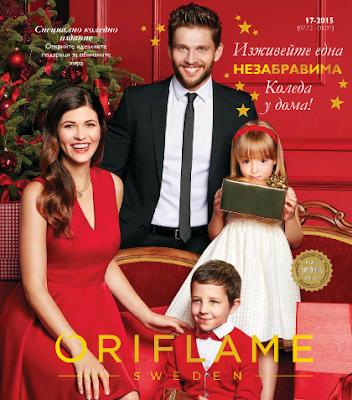http://oriflame-online-shop.blogspot.bg/2013/11/oriflame-katalog-online.html