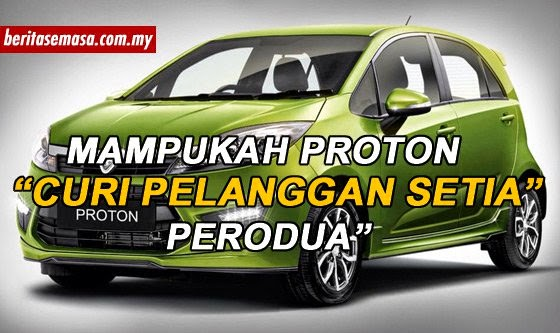 Harga Iriz Proton 2014 Baru Gambar Exterior Interior Didedahkan Beza Executive vs Standard vs Premium
