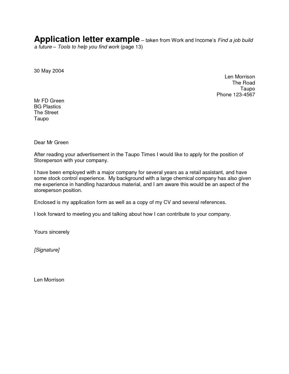 job application letter sample 12