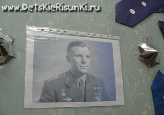Детские Рисунки день космонавтики Юрий Гагарин