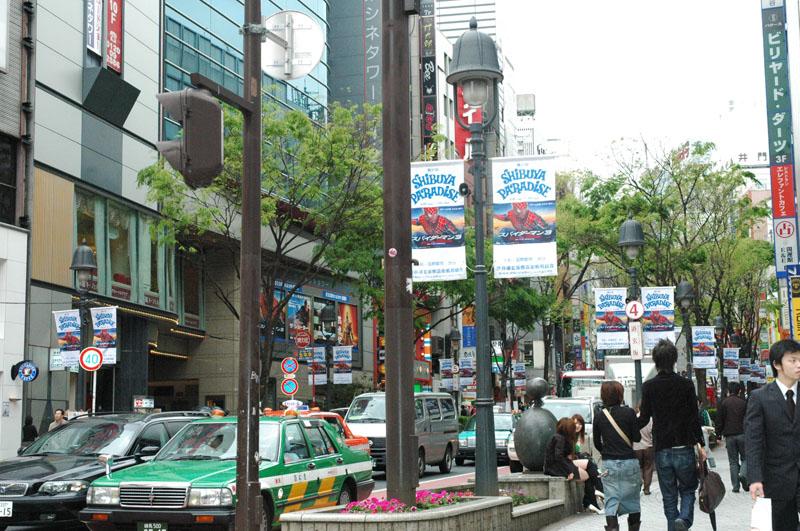 東京都渋谷区道玄坂2丁目 - Yahoo!地図