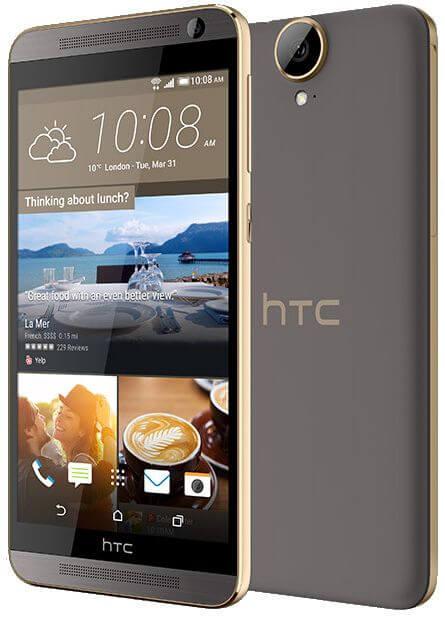سعر جوال HTC One E9 Plus فى عروض مكتبة جرير اليوم