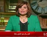 - برنامج من القاهرة - مع  أمانى الخياط حلقة الأحد 29-3-2015