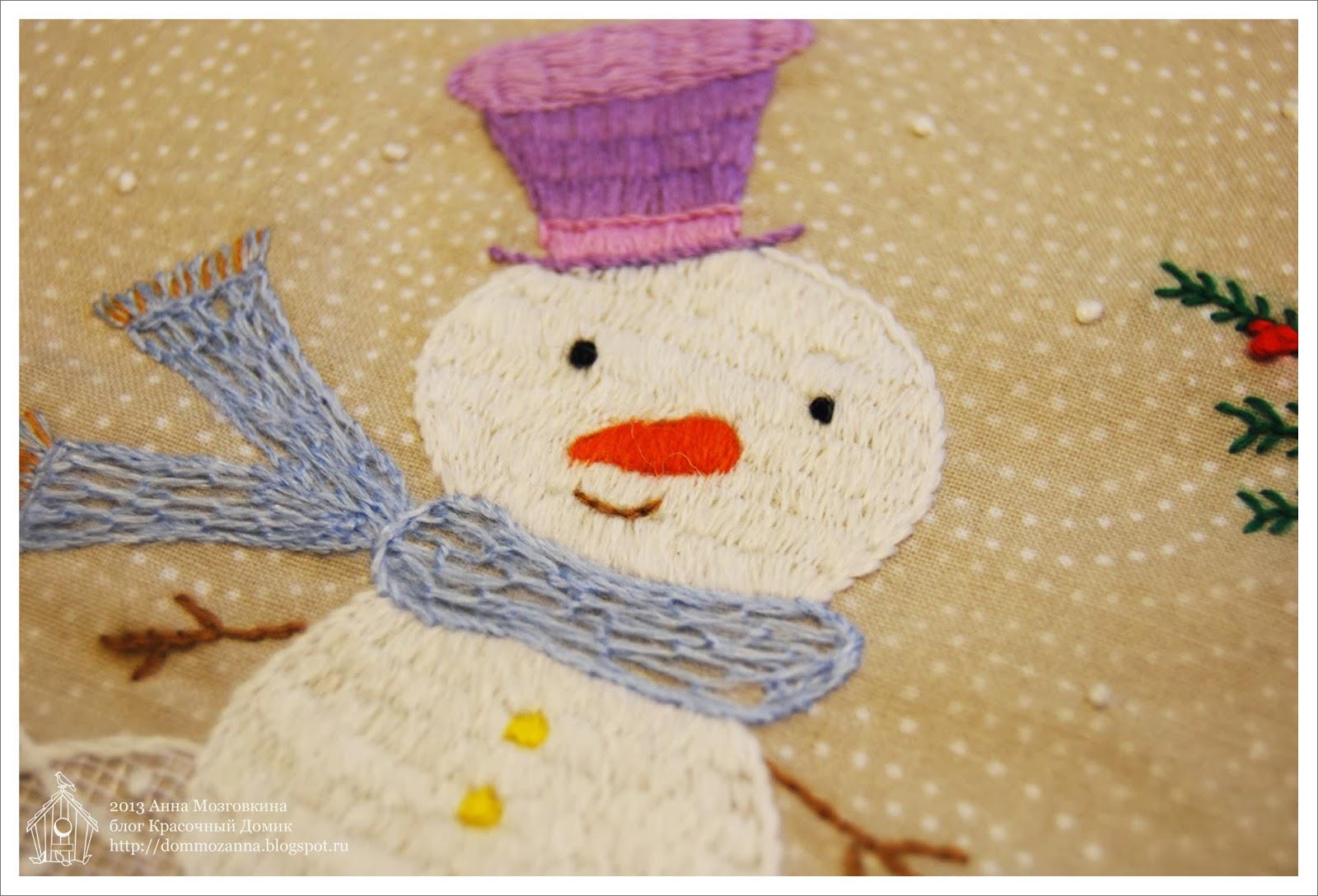 зимняя сказка вышивка