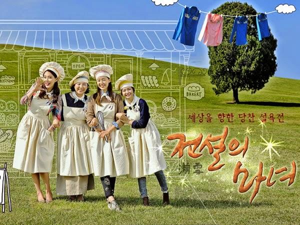 2014年韓劇 魔法麵包店線上看