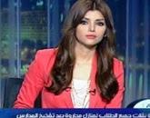 برنامج  90 دقيقة - تقدمه إيمان الحصرى - حلقة الجمعه 22-5-2015