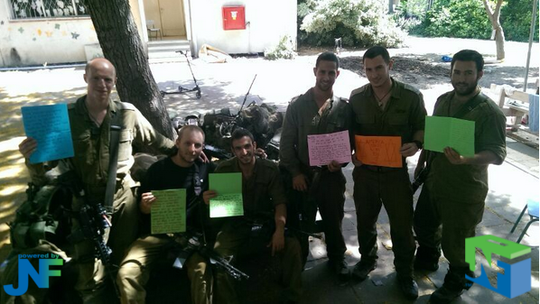 Israeli soldiers thank Muss