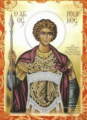 Άγ. Γεώργιος ο Τροπαιοφόρος