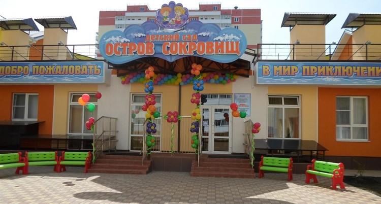 Центр-детский сад №180