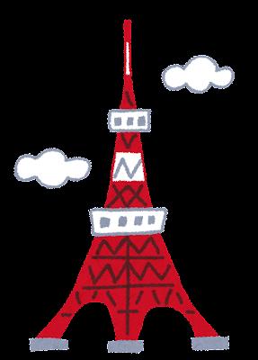 東京タワーの画像 p1_35