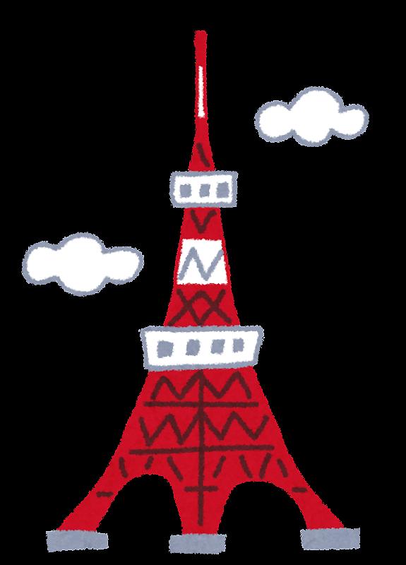 東京タワーの画像 p1_25