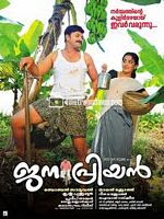 Janapriyan (2011) - Malayalam Movie
