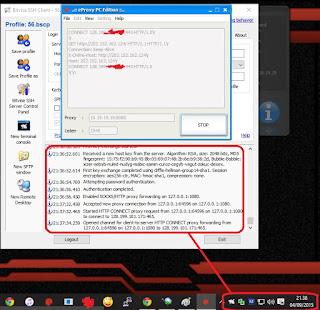 eProxy PC