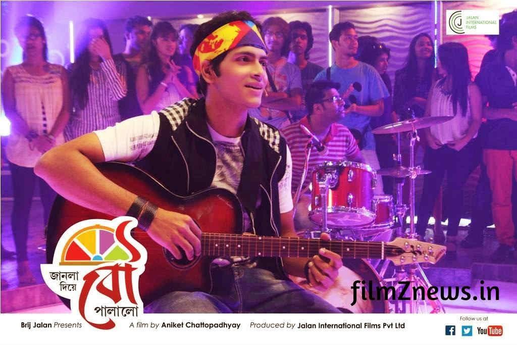 Toke Dilam Song Lyrics - Janala Diye Bou Palalo (2014) Bengali Movie