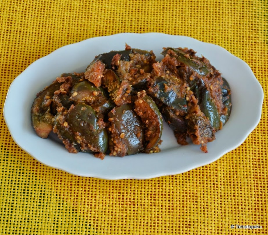 Vankaya Ulli Karam ~ Eggplant with Spicy Onion Masala