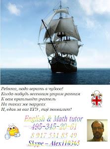 Online English Help, Tutoring from Expert Tutors