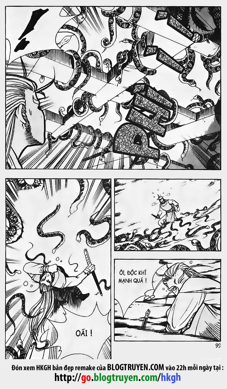 Hiệp Khách Giang Hồ trang 14