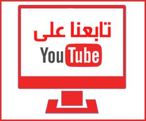 قناة مجلة العلوم القانونية